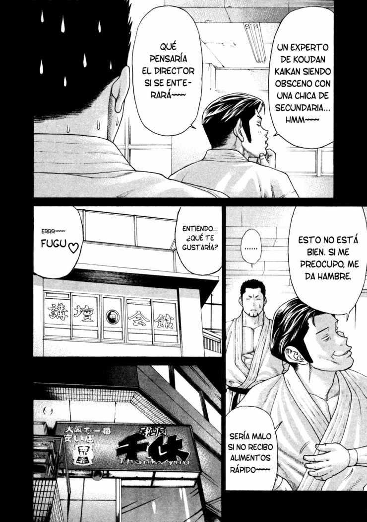 http://c5.ninemanga.com/es_manga/53/501/274260/60e704e49a16094b7687dee103caf395.jpg Page 8
