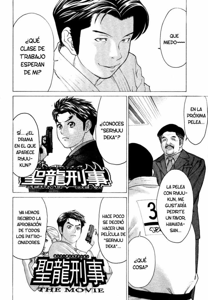http://c5.ninemanga.com/es_manga/53/501/274262/1e5f03008ee35b23c08673dc64251233.jpg Page 10