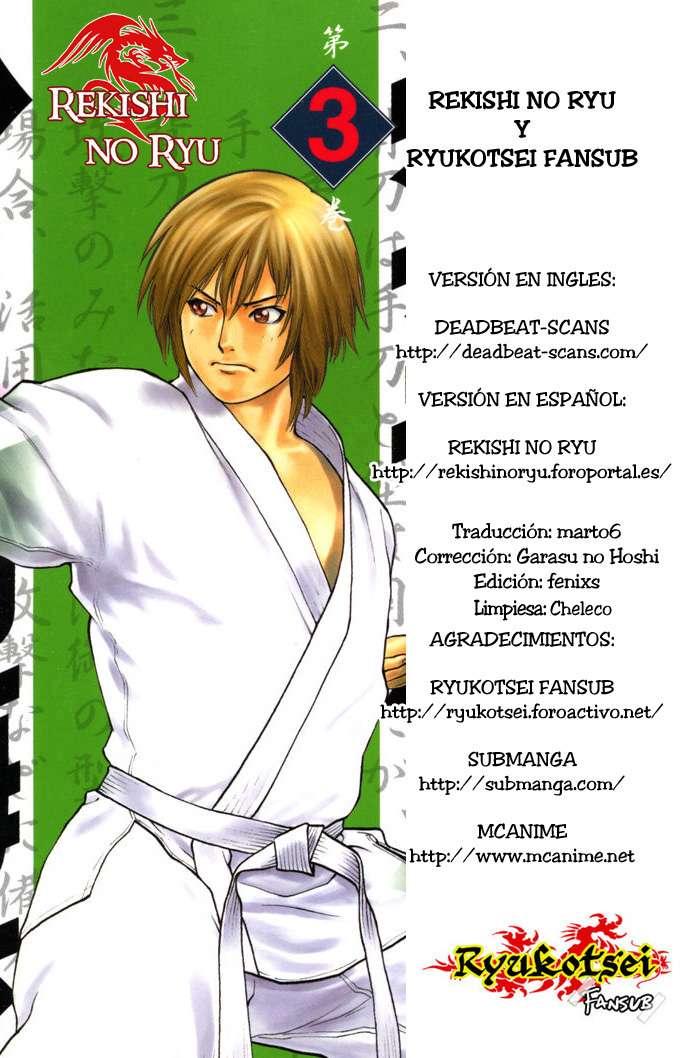 http://c5.ninemanga.com/es_manga/53/501/274268/8b63b93bbe10e6712a7ecfc86c7c735e.jpg Page 1