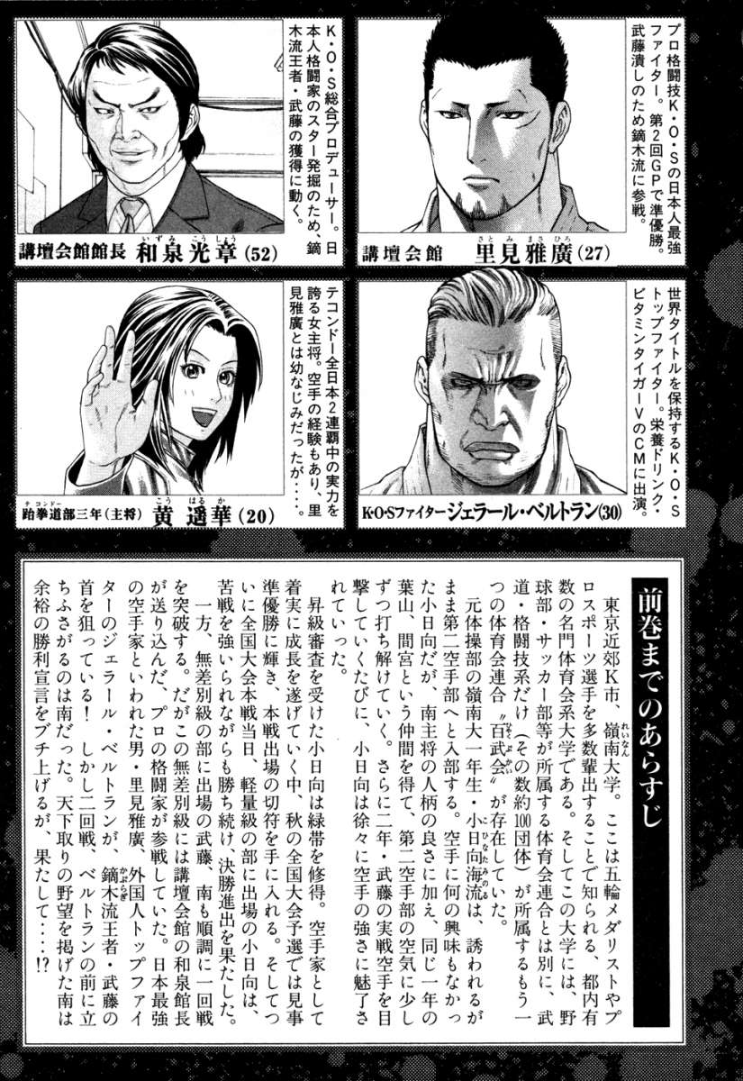 http://c5.ninemanga.com/es_manga/53/501/274275/a667239f0490d033961cadd7c7e620d2.jpg Page 7