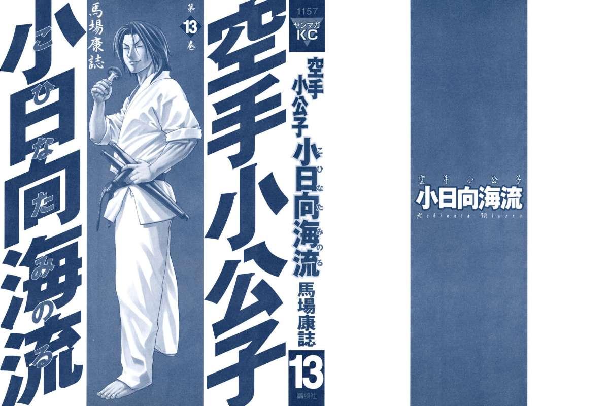 http://c5.ninemanga.com/es_manga/53/501/274275/ae87df0045b6f8ddfe587a5e35b075ec.jpg Page 4
