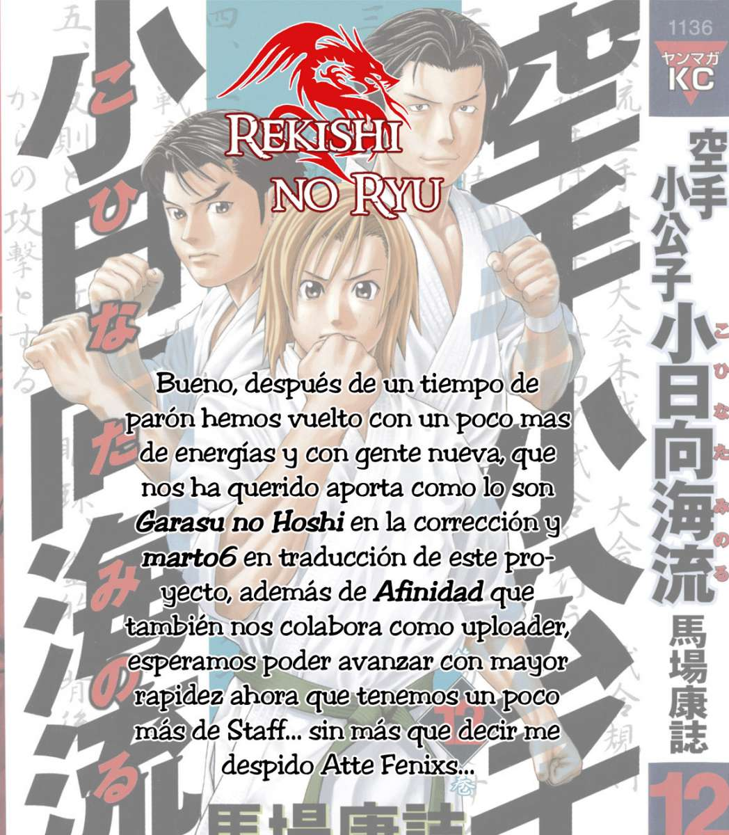 http://c5.ninemanga.com/es_manga/53/501/274275/de517cde31ed97ac4c1d35a3f0e055ea.jpg Page 2