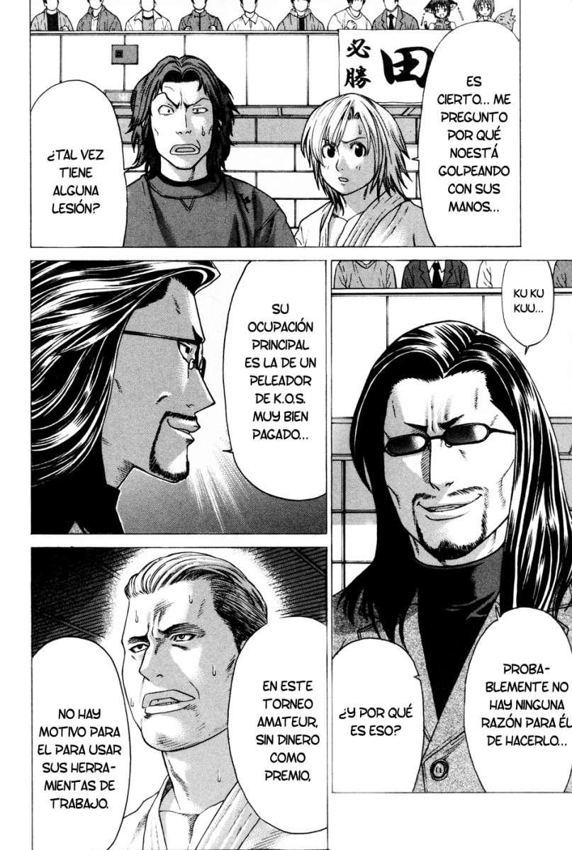 http://c5.ninemanga.com/es_manga/53/501/274277/5090703ad8fd30dbbfb3dac9813bef7f.jpg Page 9