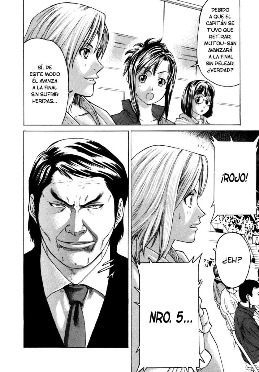 http://c5.ninemanga.com/es_manga/53/501/274288/d1dc45410ca4949bb399990e7a228428.jpg Page 7