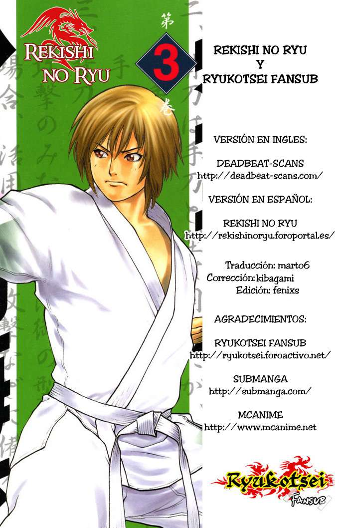 http://c5.ninemanga.com/es_manga/53/501/274295/274da997412973c08cf7e78724153f55.jpg Page 1