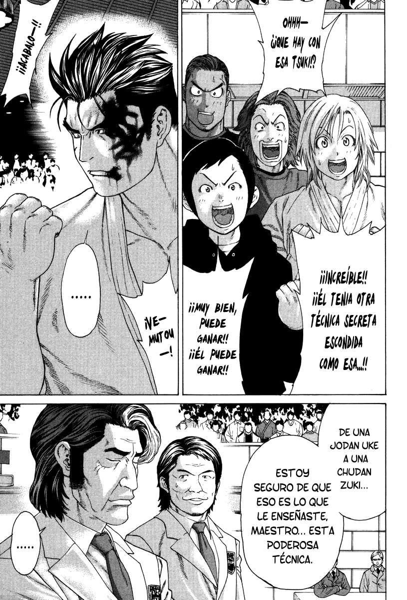 http://c5.ninemanga.com/es_manga/53/501/274299/60ec3eff9d5505195d32364a32670d36.jpg Page 5