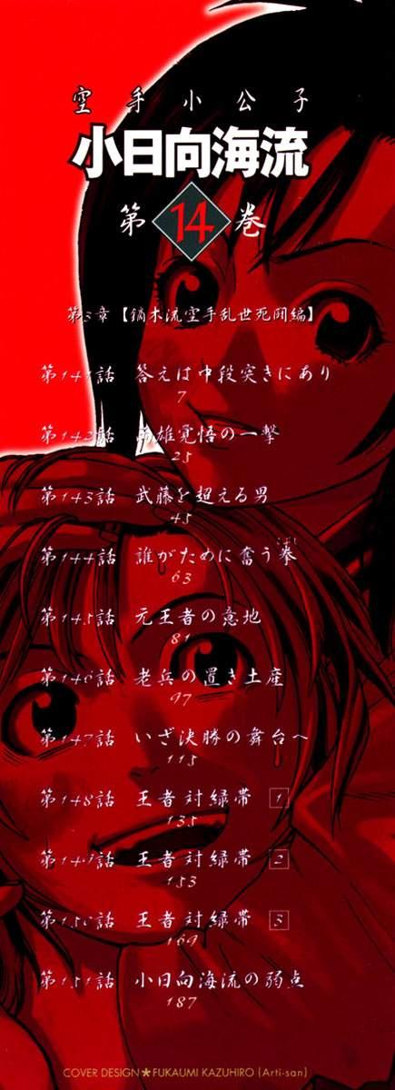 http://c5.ninemanga.com/es_manga/53/501/274299/e5c0e8436f7cfb3effbf1fdf355a1917.jpg Page 3