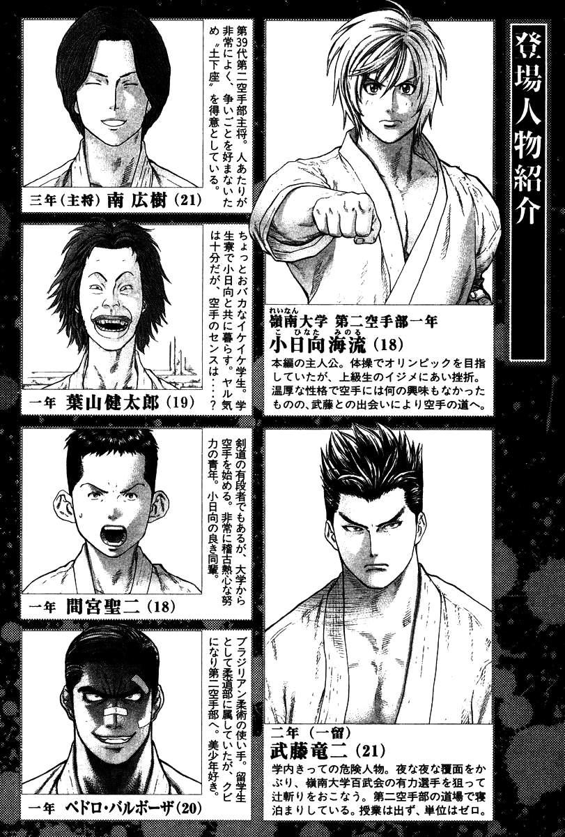 http://c5.ninemanga.com/es_manga/53/501/274323/af7df23d7ea1cd6dacdddd933fe1f447.jpg Page 4
