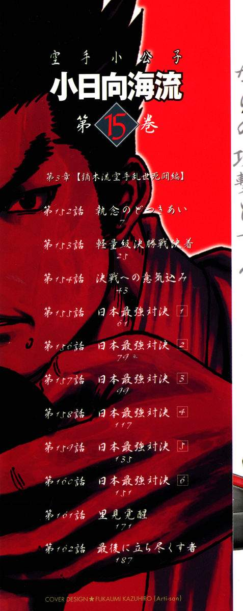 http://c5.ninemanga.com/es_manga/53/501/274323/e4fd4db1ae5326d12ea63508bb299f94.jpg Page 2