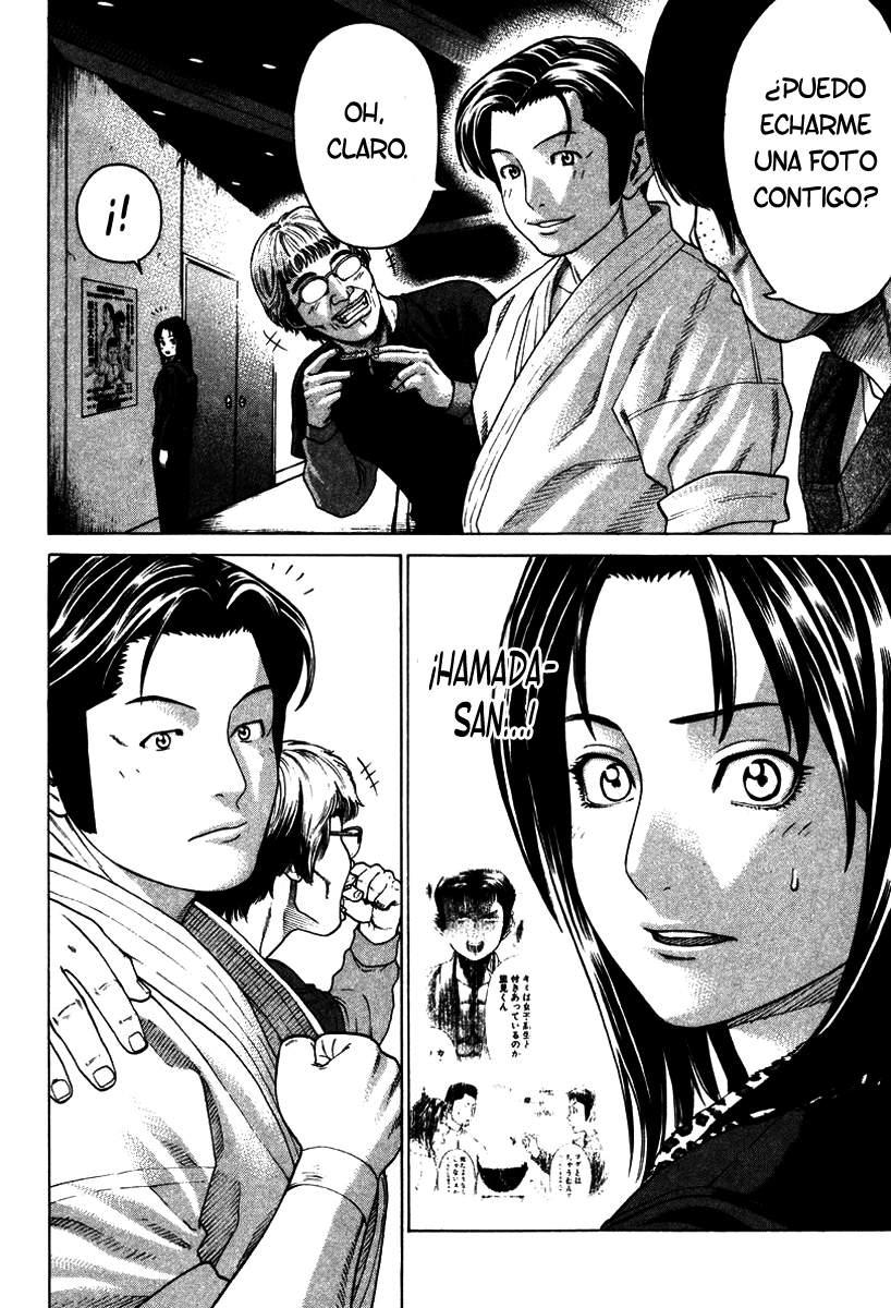 http://c5.ninemanga.com/es_manga/53/501/274328/b1bc88a6e84e94eb2195e54a455eea03.jpg Page 7