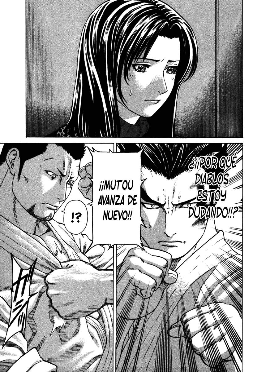 http://c5.ninemanga.com/es_manga/53/501/364010/364010_15_981.jpg Page 15