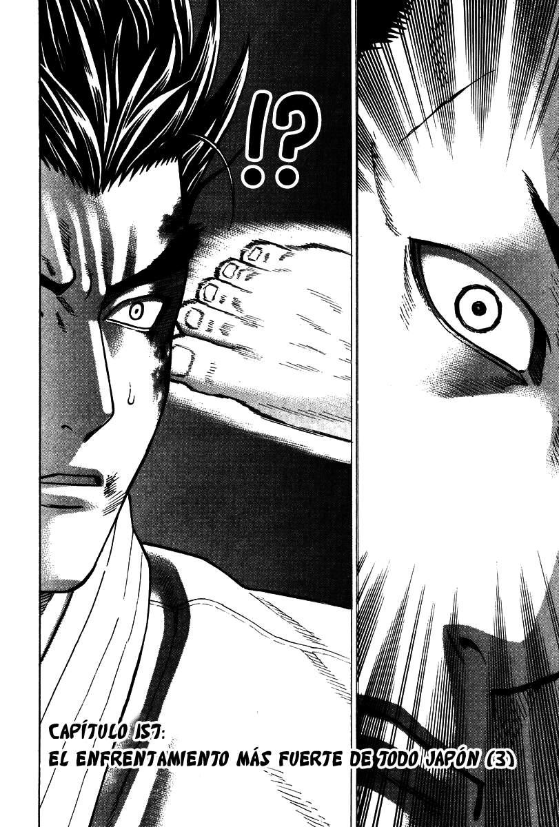 http://c5.ninemanga.com/es_manga/53/501/366522/366522_3_992.jpg Page 3