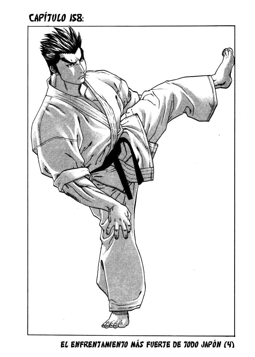 http://c5.ninemanga.com/es_manga/53/501/369168/369168_2_448.jpg Page 2
