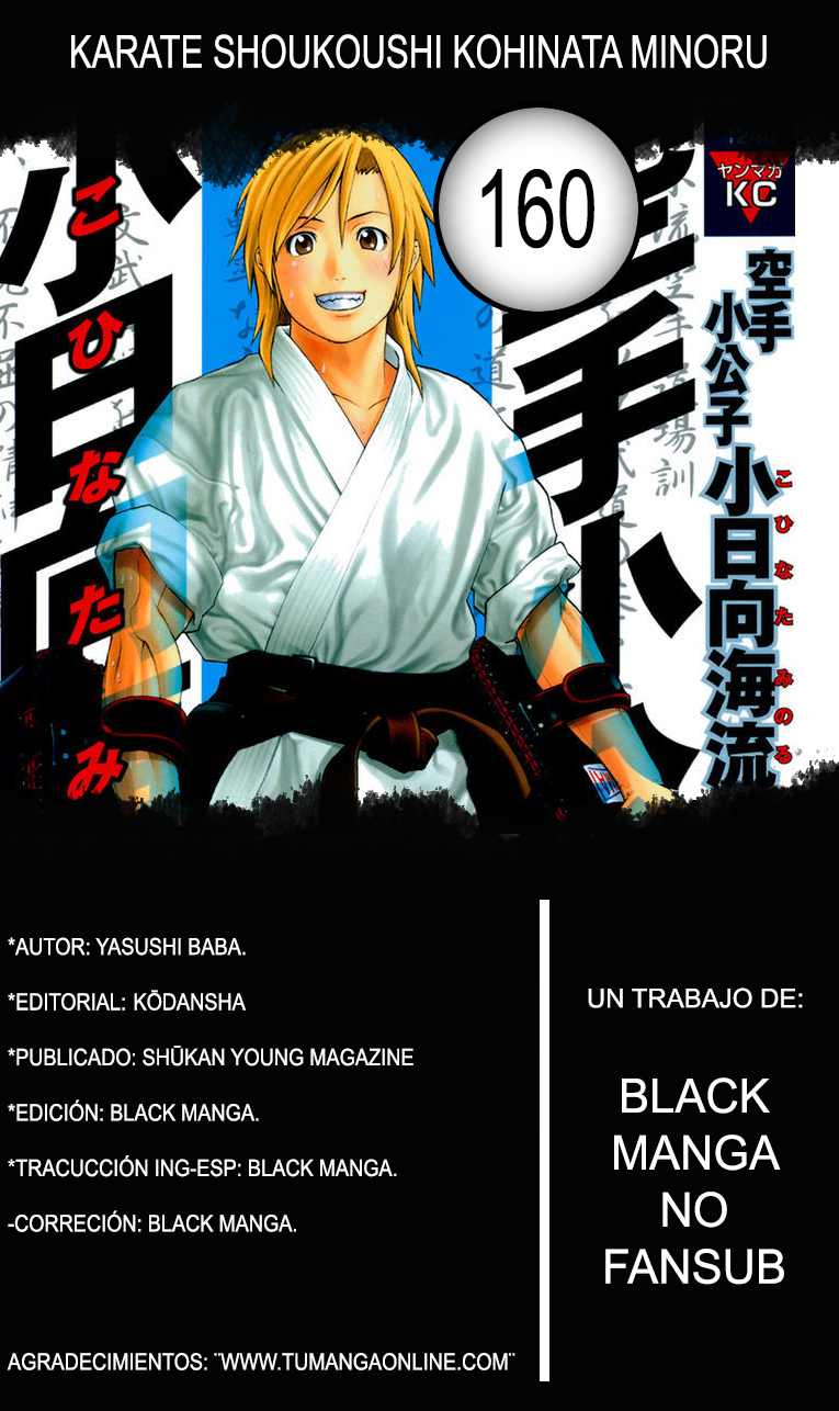 http://c5.ninemanga.com/es_manga/53/501/417380/8919e501cd754dd65fb0a3f88c11c25e.jpg Page 1