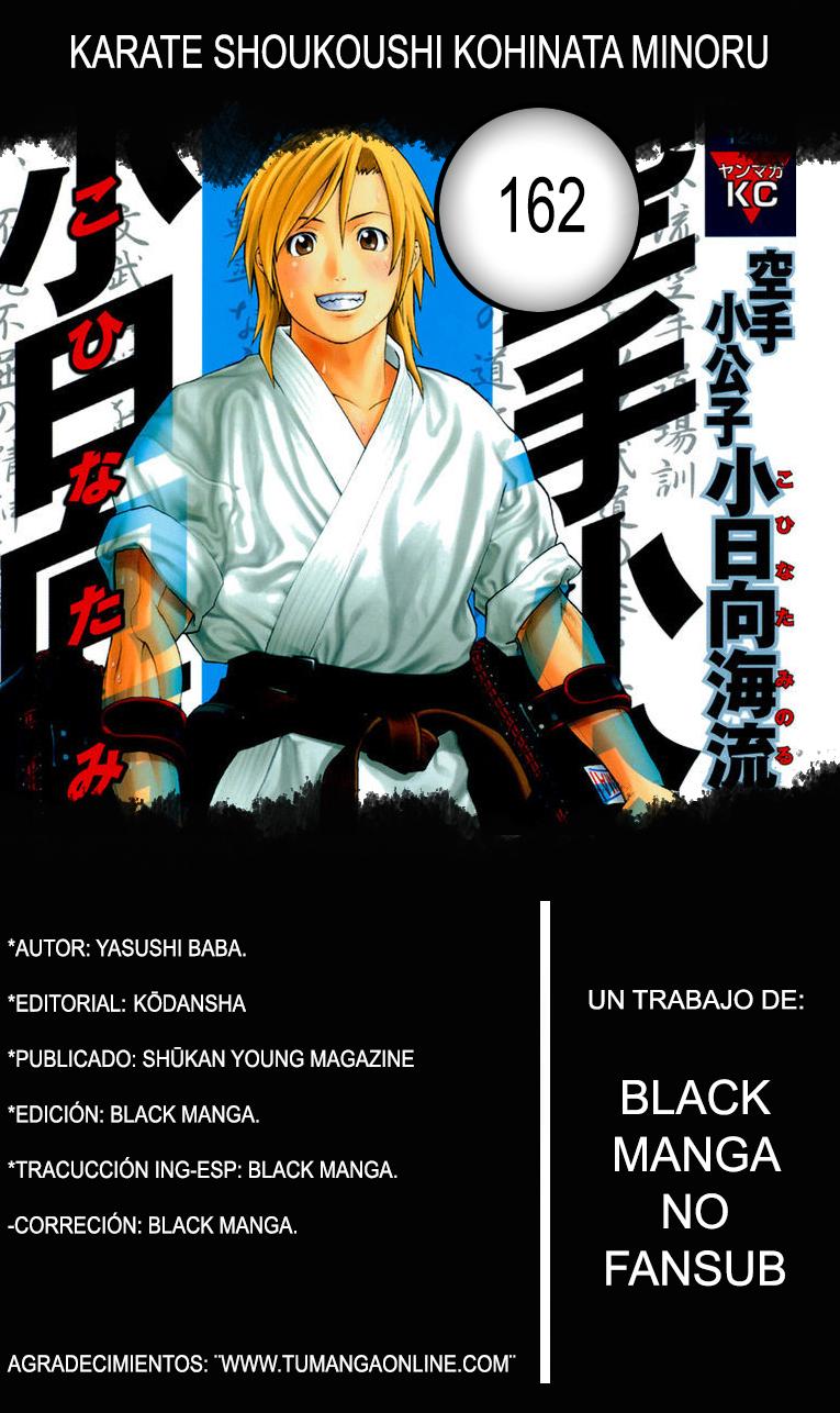 http://c5.ninemanga.com/es_manga/53/501/417993/56e4bd3f359025fba2d2e080cb2c25a9.jpg Page 1