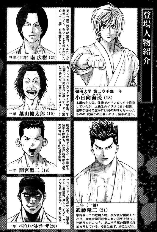 http://c5.ninemanga.com/es_manga/53/501/417994/a014b828cac09bdce2d5898d5c440b49.jpg Page 5