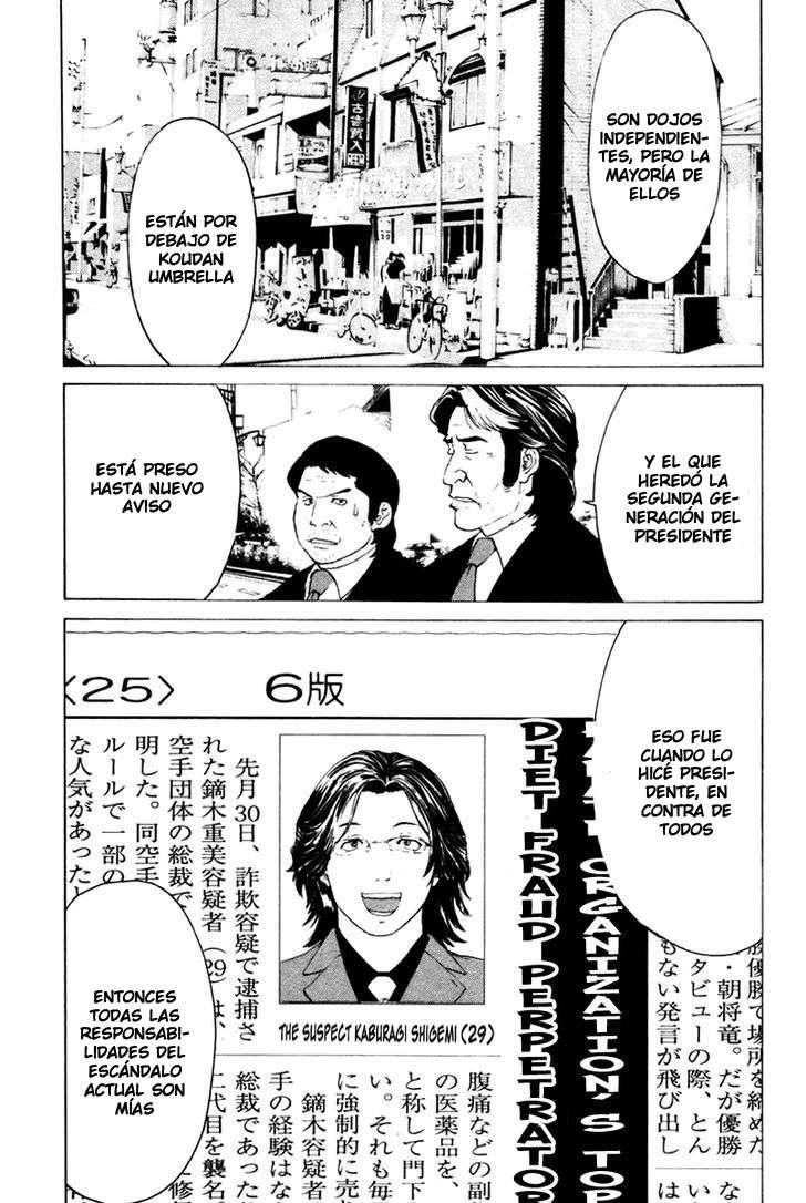 http://c5.ninemanga.com/es_manga/53/501/431273/75fc820eeb92975bff3e841961ce7c5b.jpg Page 4