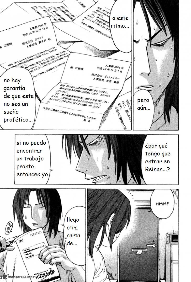 http://c5.ninemanga.com/es_manga/53/501/454630/d95a2fa315683f22cfa4713558f64dfe.jpg Page 5