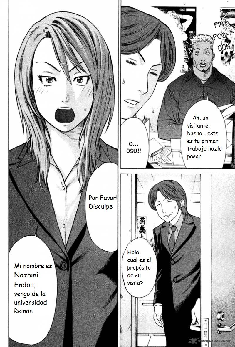 http://c5.ninemanga.com/es_manga/53/501/454631/701348eb3b6b2574acfaa8058063dc58.jpg Page 10