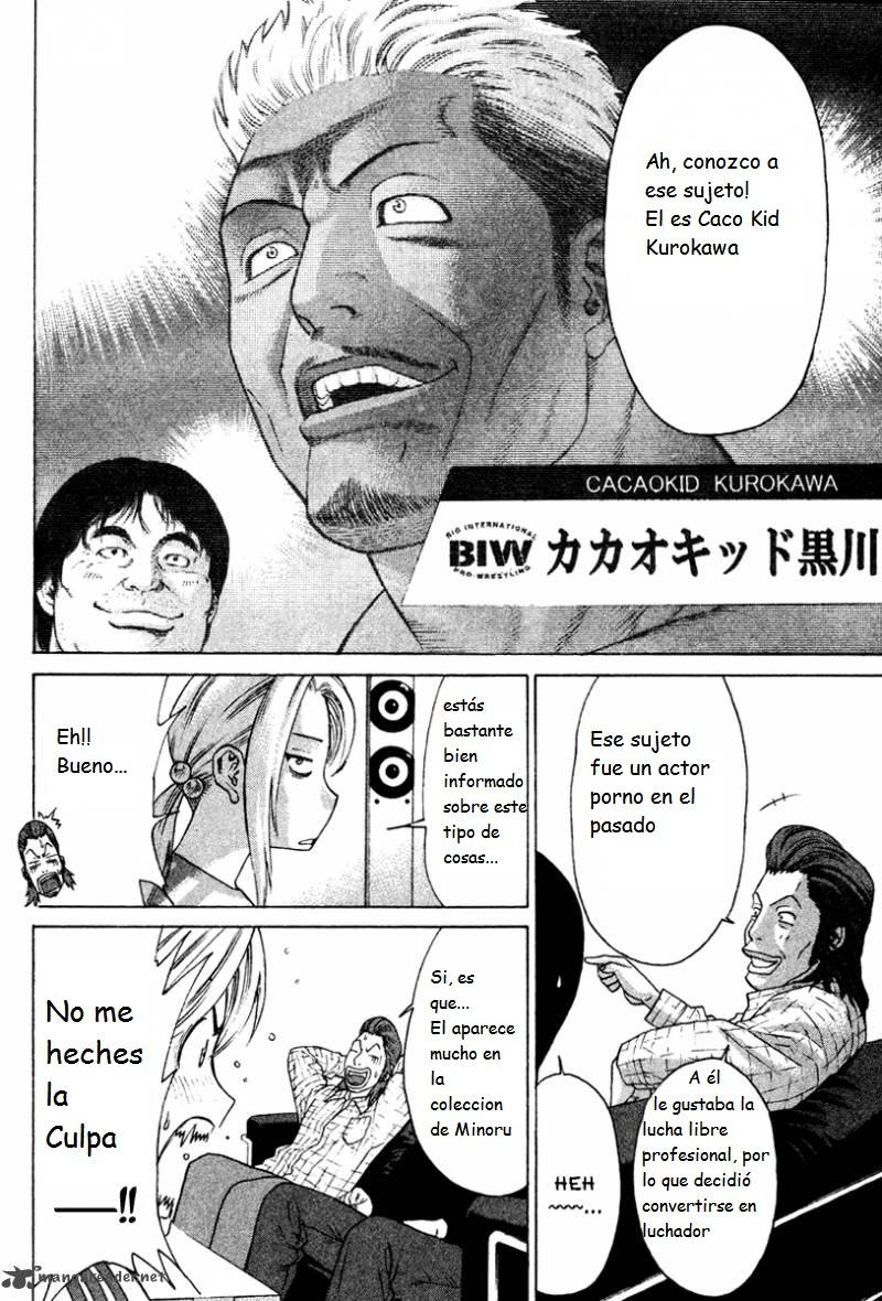 http://c5.ninemanga.com/es_manga/53/501/454631/93ac0c50dd620dc7b88e5fe05c70e15b.jpg Page 6