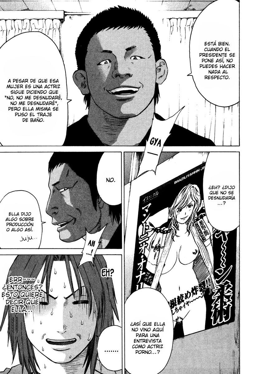 http://c5.ninemanga.com/es_manga/53/501/454633/6d6b72ce0ea217d1bfe885bff201ec28.jpg Page 6