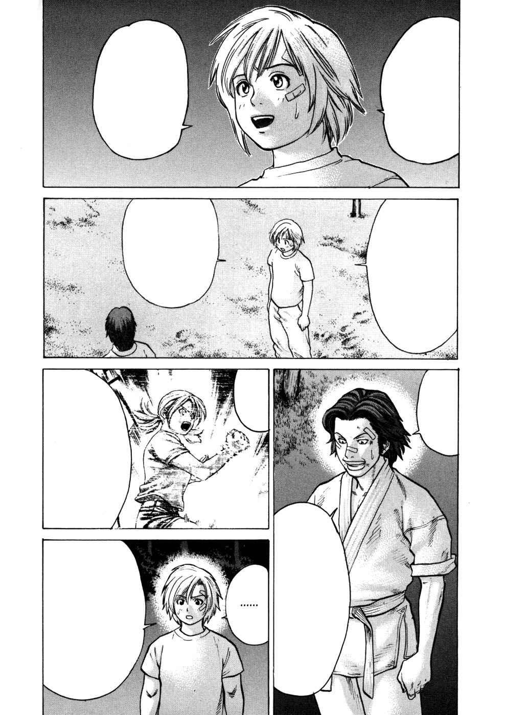 http://c5.ninemanga.com/es_manga/53/501/454740/0f3d014eead934bbdbacb62a01dc4831.jpg Page 6