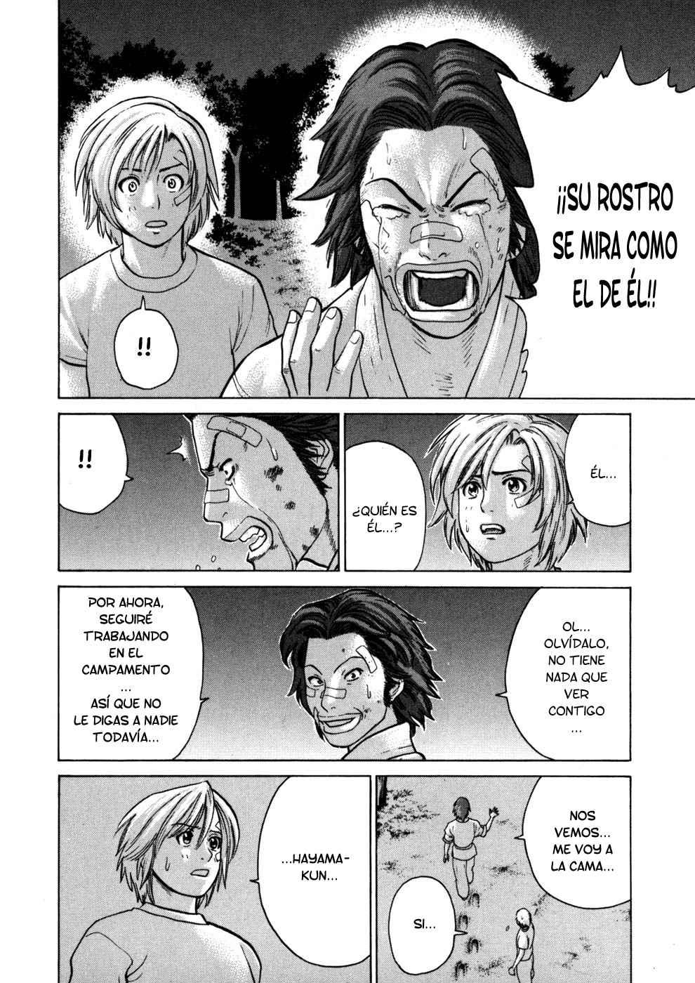 http://c5.ninemanga.com/es_manga/53/501/454740/52ccca5b94cc1bda7b3372f62a835678.jpg Page 10
