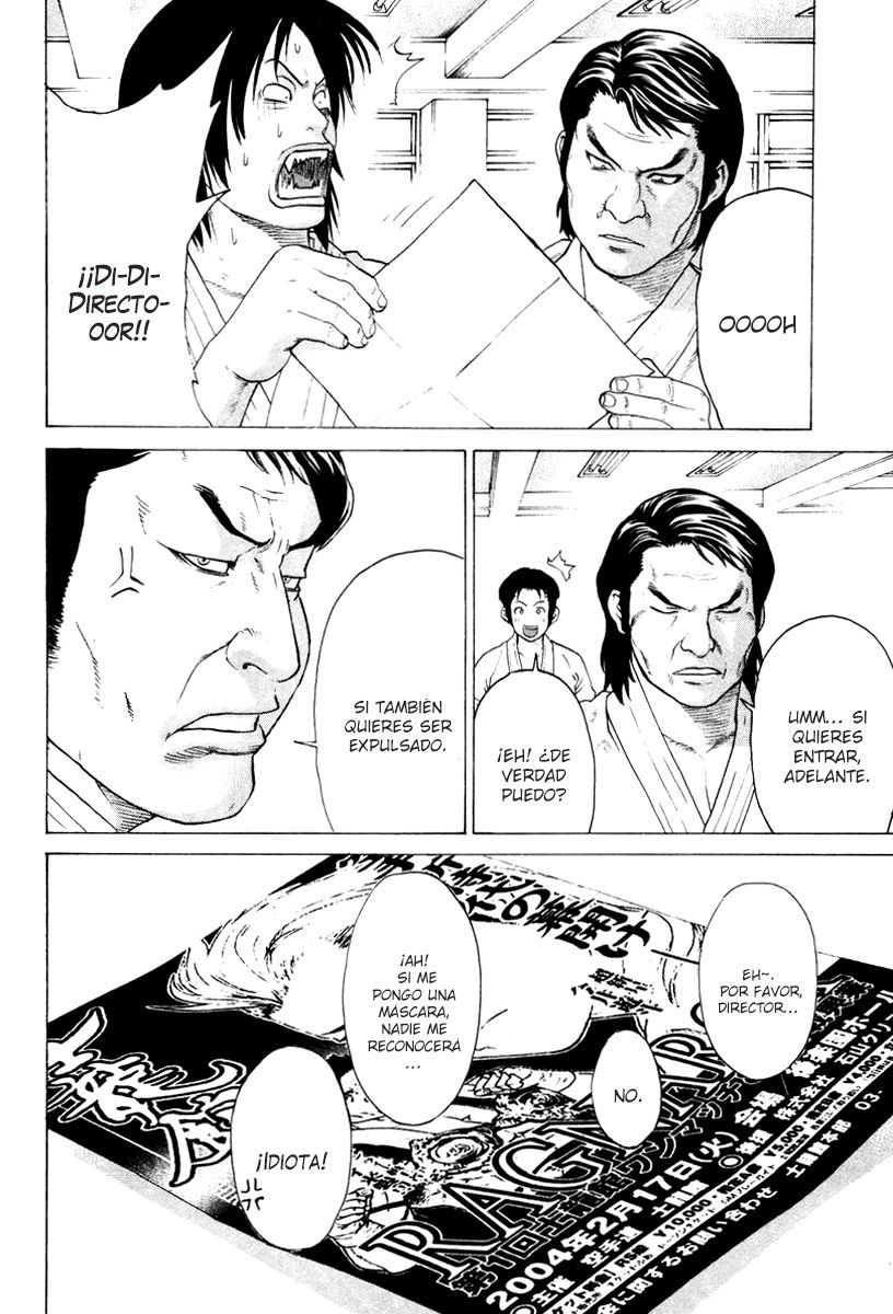 http://c5.ninemanga.com/es_manga/53/501/464609/0780e8f5d5df0c219dcafae6e0f35043.jpg Page 5