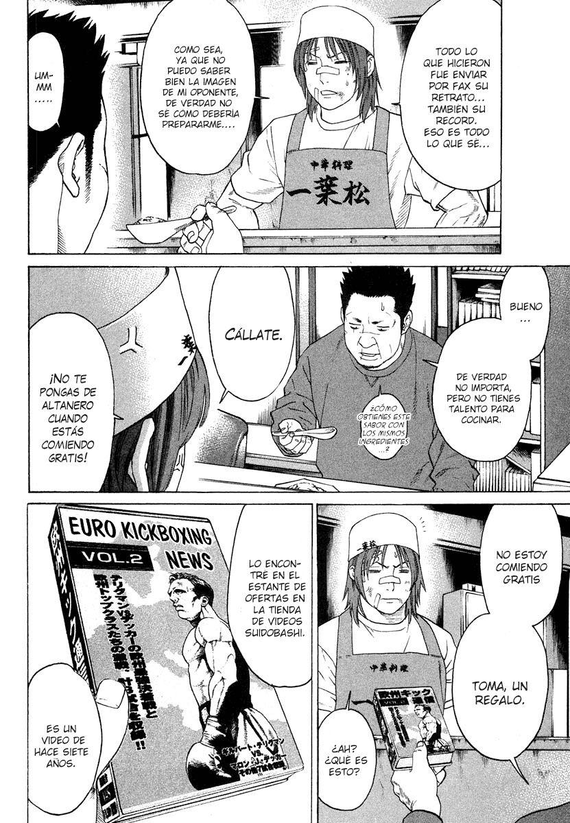 http://c5.ninemanga.com/es_manga/53/501/477057/8bb604aef2c0b402c5006bba0e536e3e.jpg Page 8
