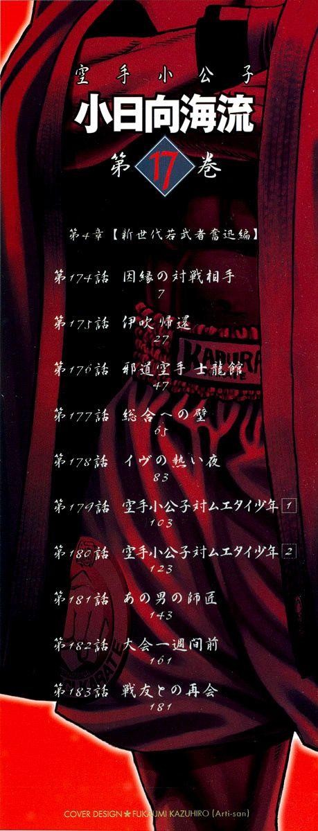 http://c5.ninemanga.com/es_manga/53/501/477057/cd9840da1d1e99d7a4455acf36785fc6.jpg Page 3