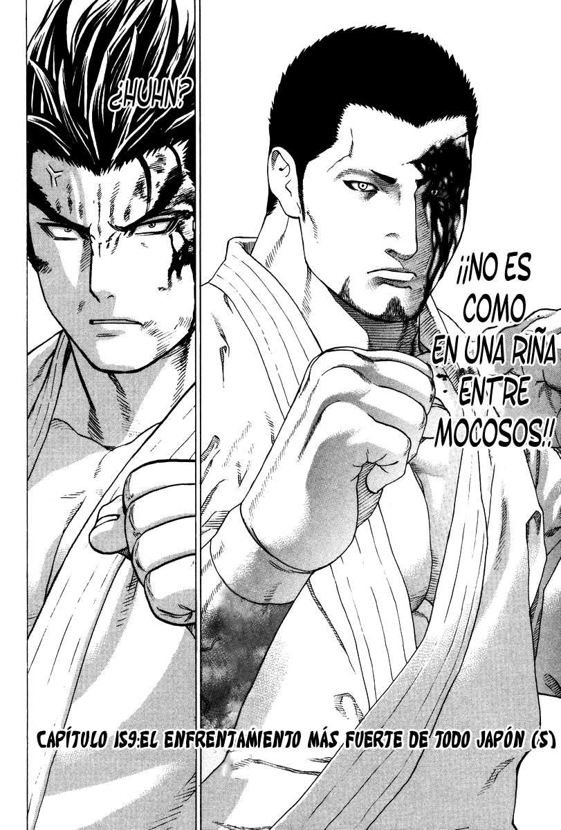http://c5.ninemanga.com/es_manga/53/501/484833/484833_3_574.jpg Page 3