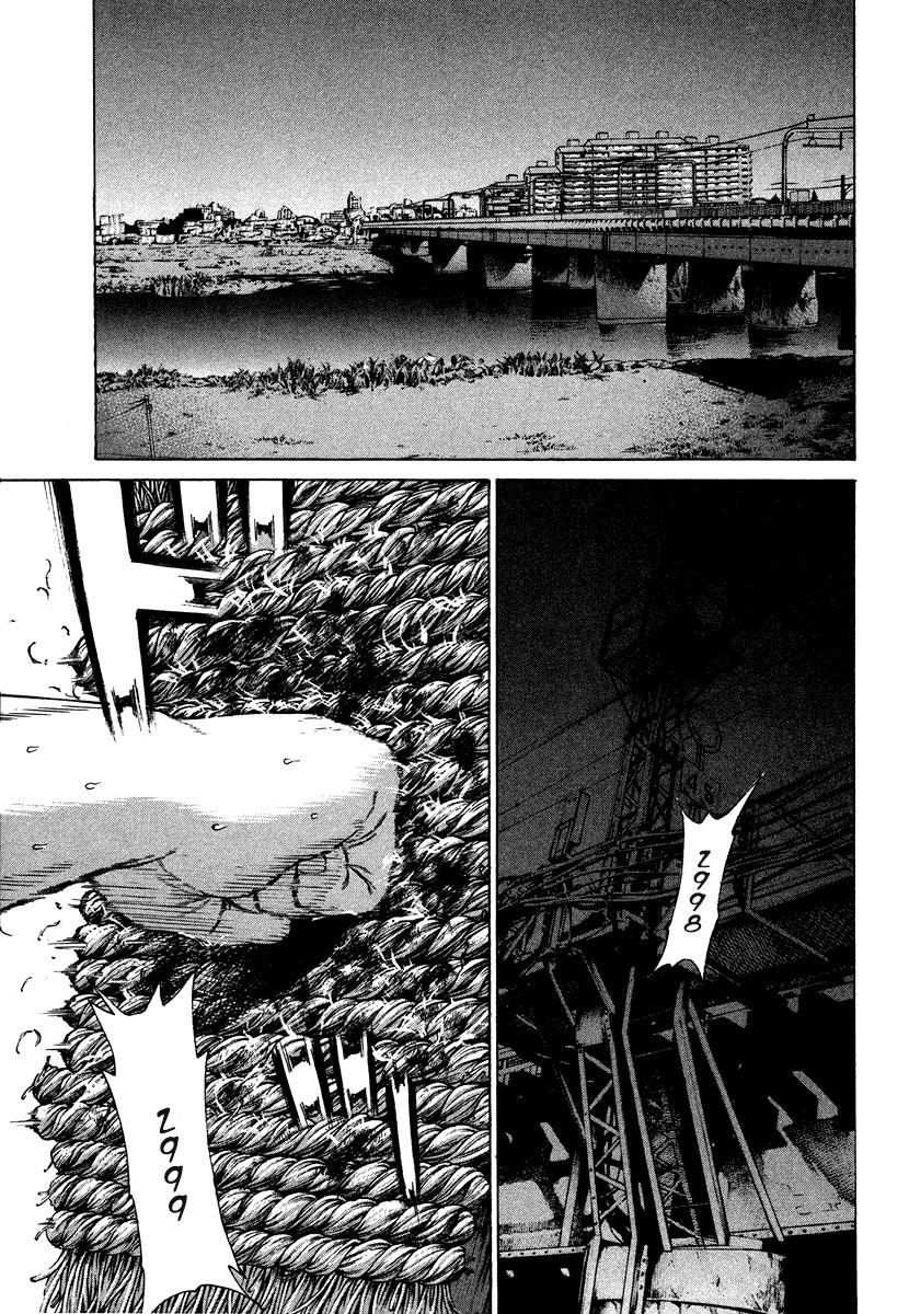 http://c5.ninemanga.com/es_manga/53/501/486145/21379351172bcf5a2ab06efa45b49125.jpg Page 4
