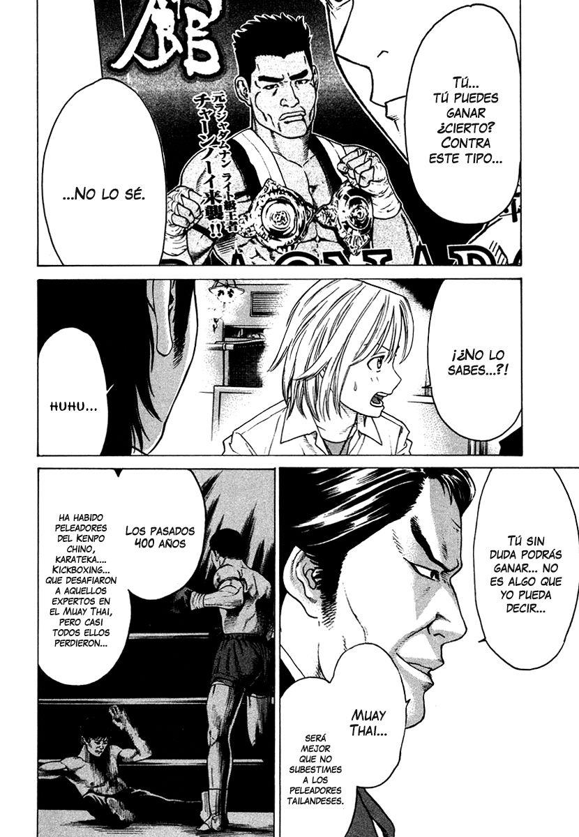 http://c5.ninemanga.com/es_manga/53/501/486145/6cfa030f0a5579e78fcc6f71d296b9b1.jpg Page 15