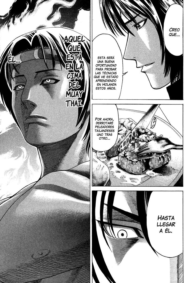 http://c5.ninemanga.com/es_manga/53/501/486145/d2c9fe5f9026a0df951f0f8db0f7837f.jpg Page 14