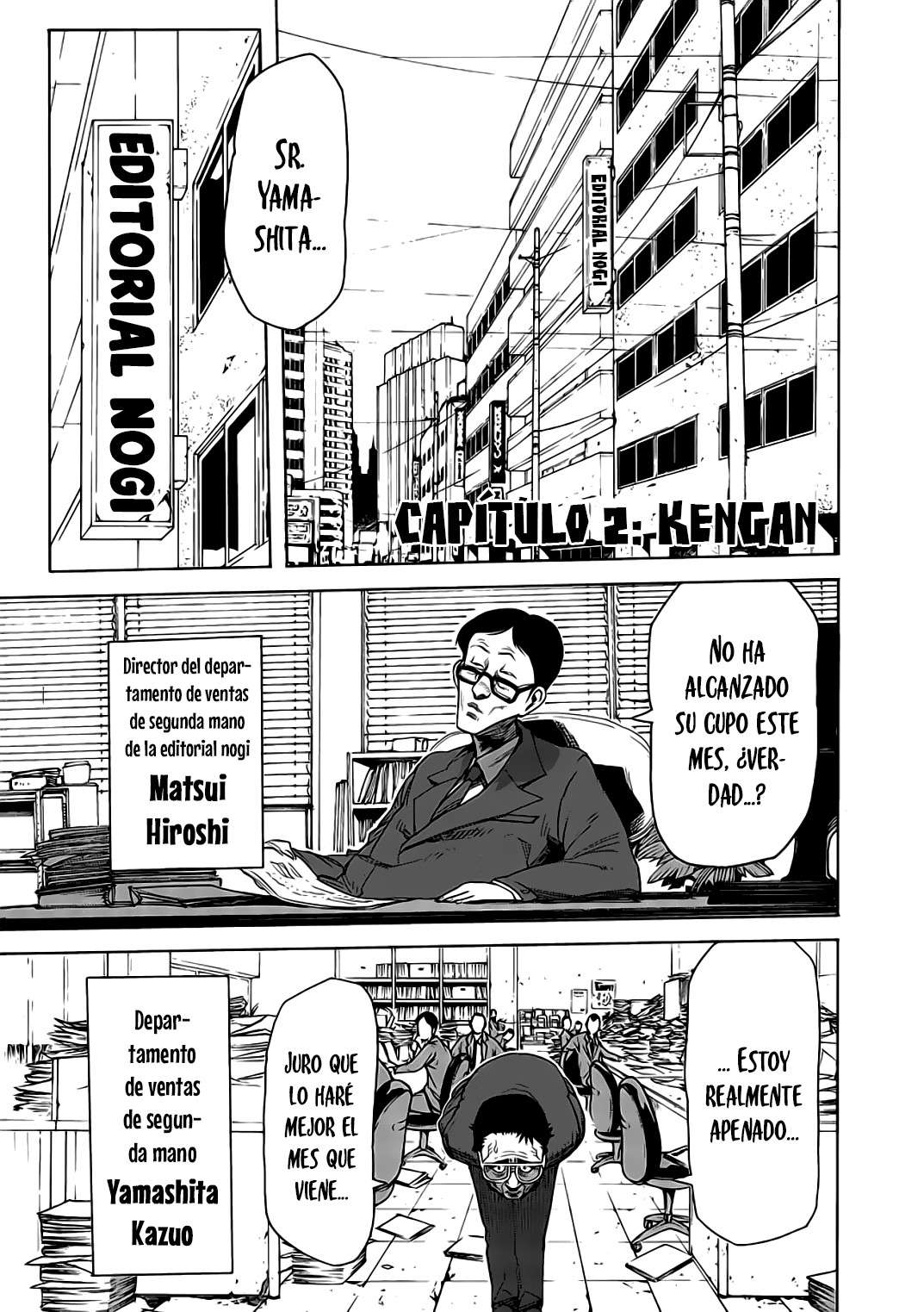 http://c5.ninemanga.com/es_manga/54/15862/389851/186e1b0ba5b03fba924e4a2486692568.jpg Page 3