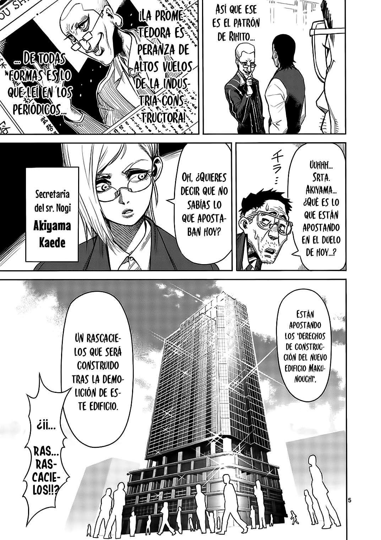 http://c5.ninemanga.com/es_manga/54/15862/390233/a8bf0da1f92e868795401cb281371ed7.jpg Page 7