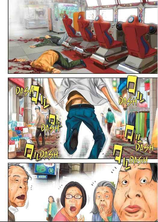 http://c5.ninemanga.com/es_manga/54/16310/392112/fbb5d2cf4558b47551ad4a26ce3f11a0.jpg Page 3