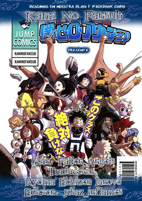http://c5.ninemanga.com/es_manga/54/182/196944/0bb65b43bbbf0791e4bed64d21bd3506.jpg Page 1