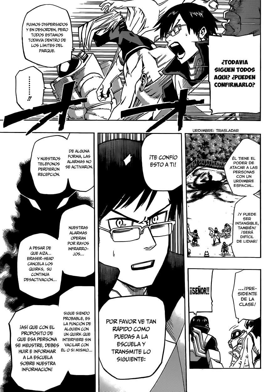 http://c5.ninemanga.com/es_manga/54/182/196980/8b6d9eca3c1dc3335b7ff90614c63f24.jpg Page 5