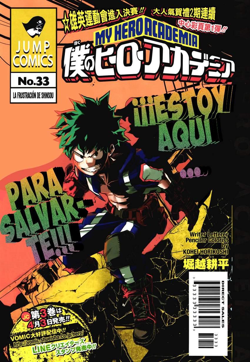 http://c5.ninemanga.com/es_manga/54/182/197035/fd2a7e53886476fc0acd49fb7bc59979.jpg Page 2