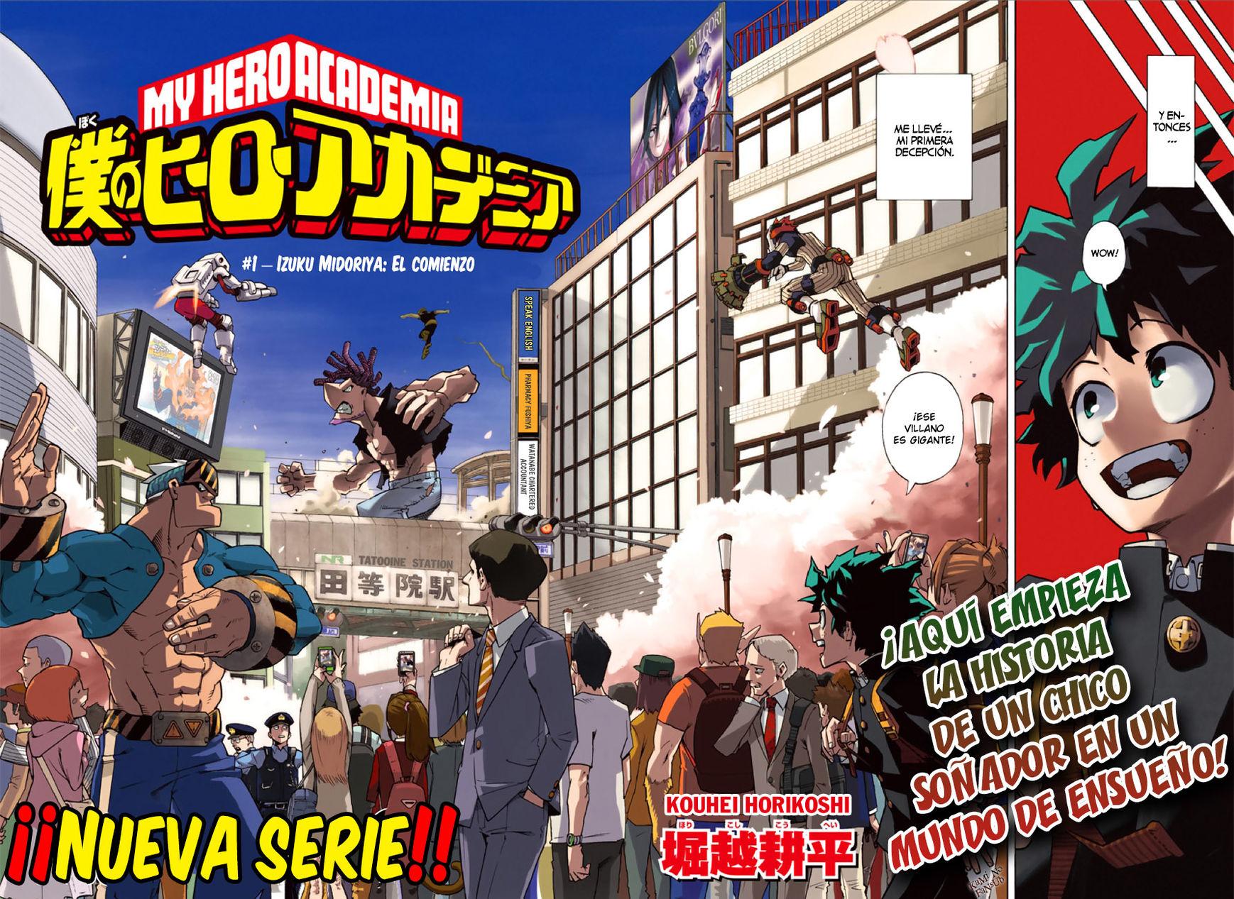 http://c5.ninemanga.com/es_manga/54/182/384252/383d3906a81567a4790639391dc4ecd7.jpg Page 4