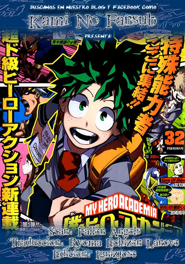 http://c5.ninemanga.com/es_manga/54/182/384252/9f3a4ff872f93c8de65efc2f2360ce77.jpg Page 1