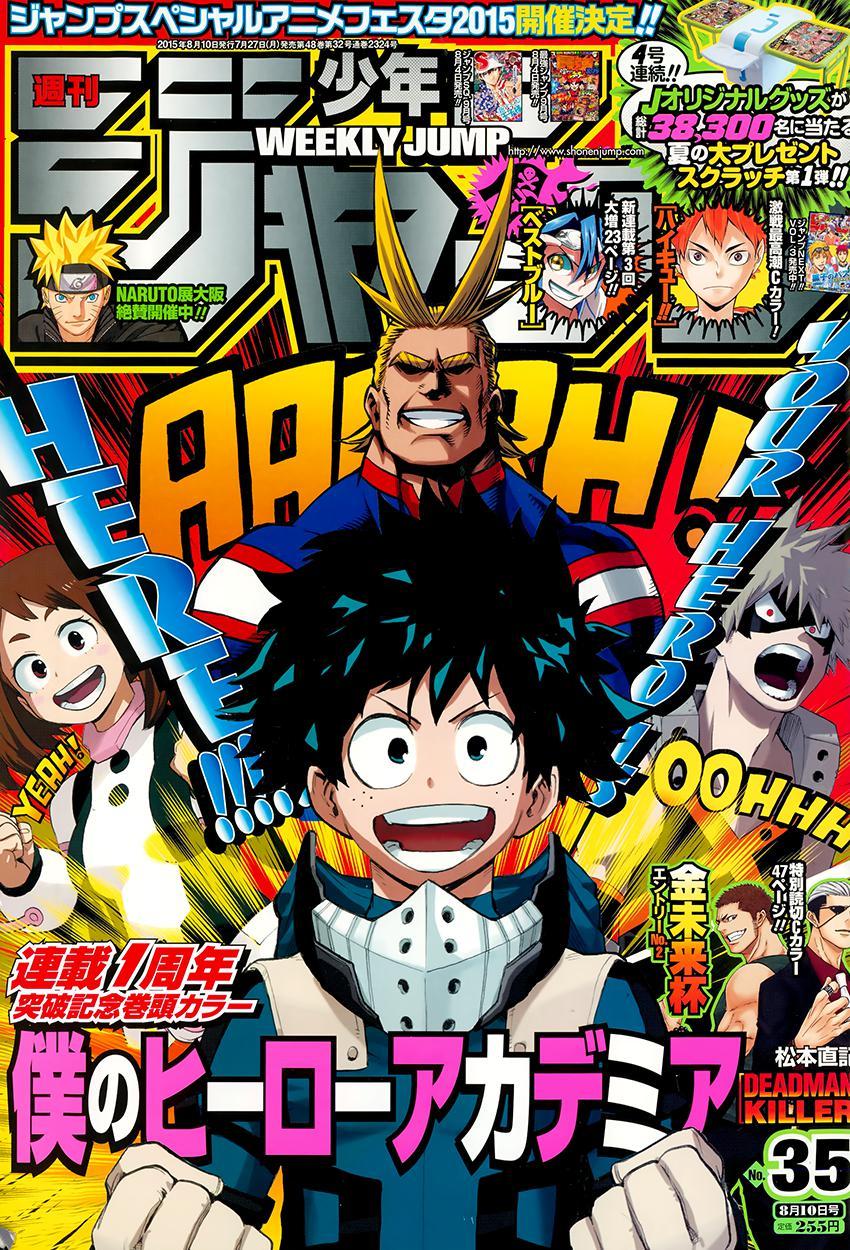 http://c5.ninemanga.com/es_manga/54/182/391303/022deef5f842e7b026e57398f3964a7d.jpg Page 2