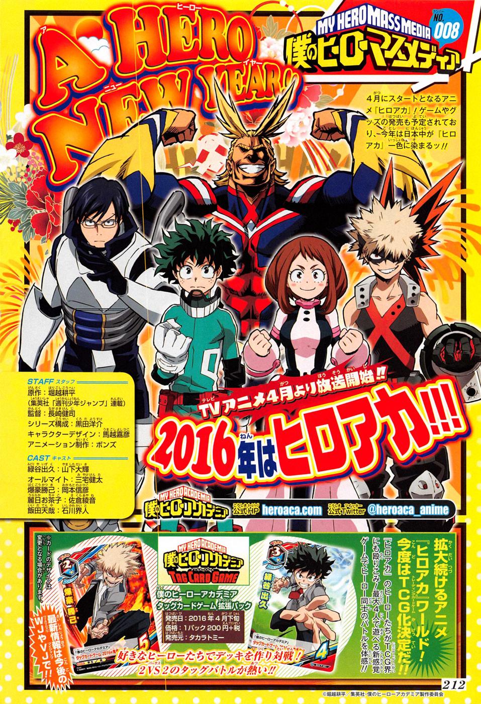 http://c5.ninemanga.com/es_manga/54/182/435094/a4096020ac6ba30a2518dec38a749839.jpg Page 4