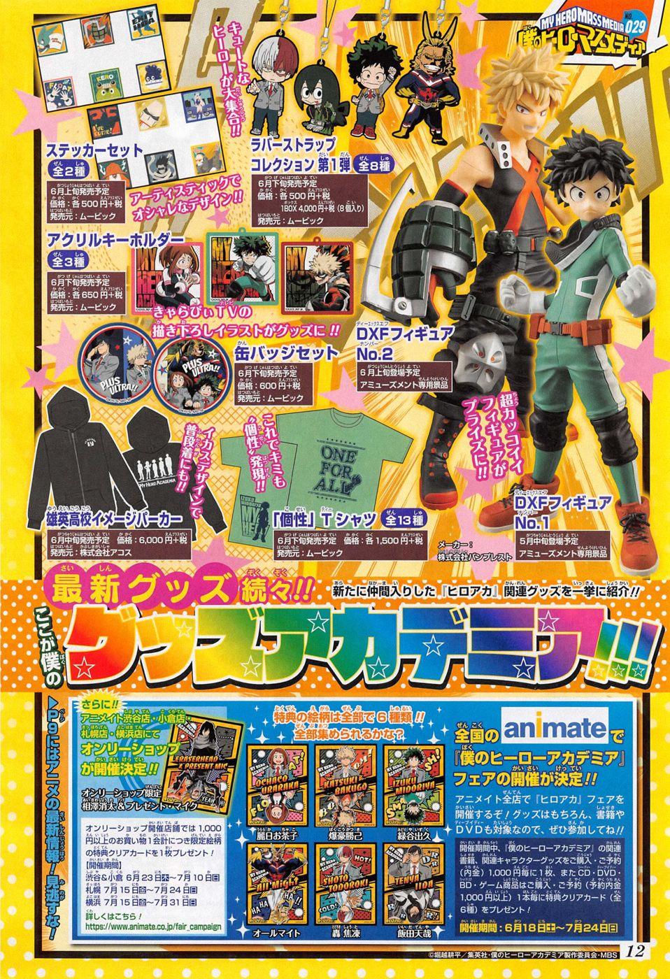 http://c5.ninemanga.com/es_manga/54/182/464542/255ea887b8bca36797426dfb35a809cc.jpg Page 6