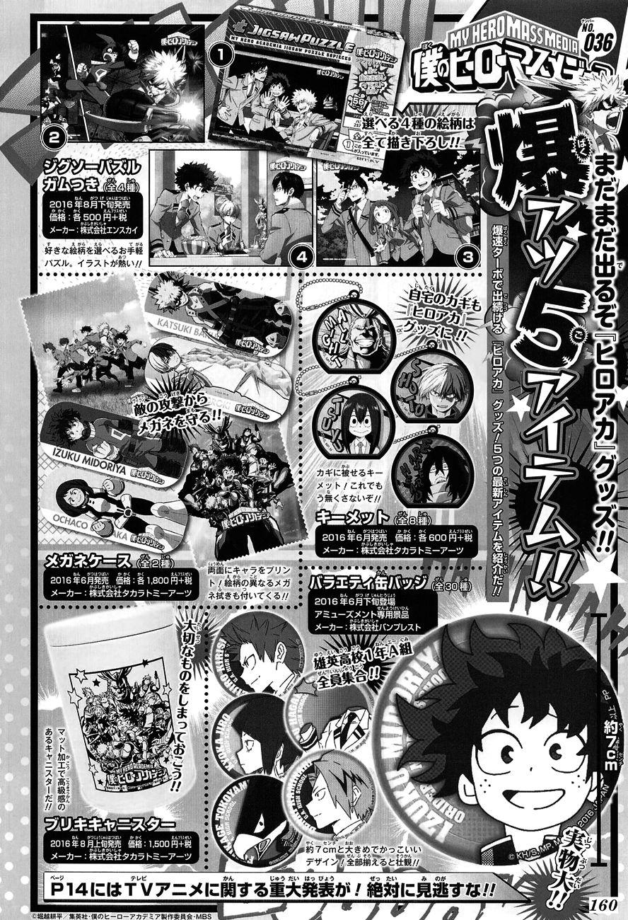 http://c5.ninemanga.com/es_manga/54/182/478088/9802e8b631921383a4b9426bbae4a531.jpg Page 4