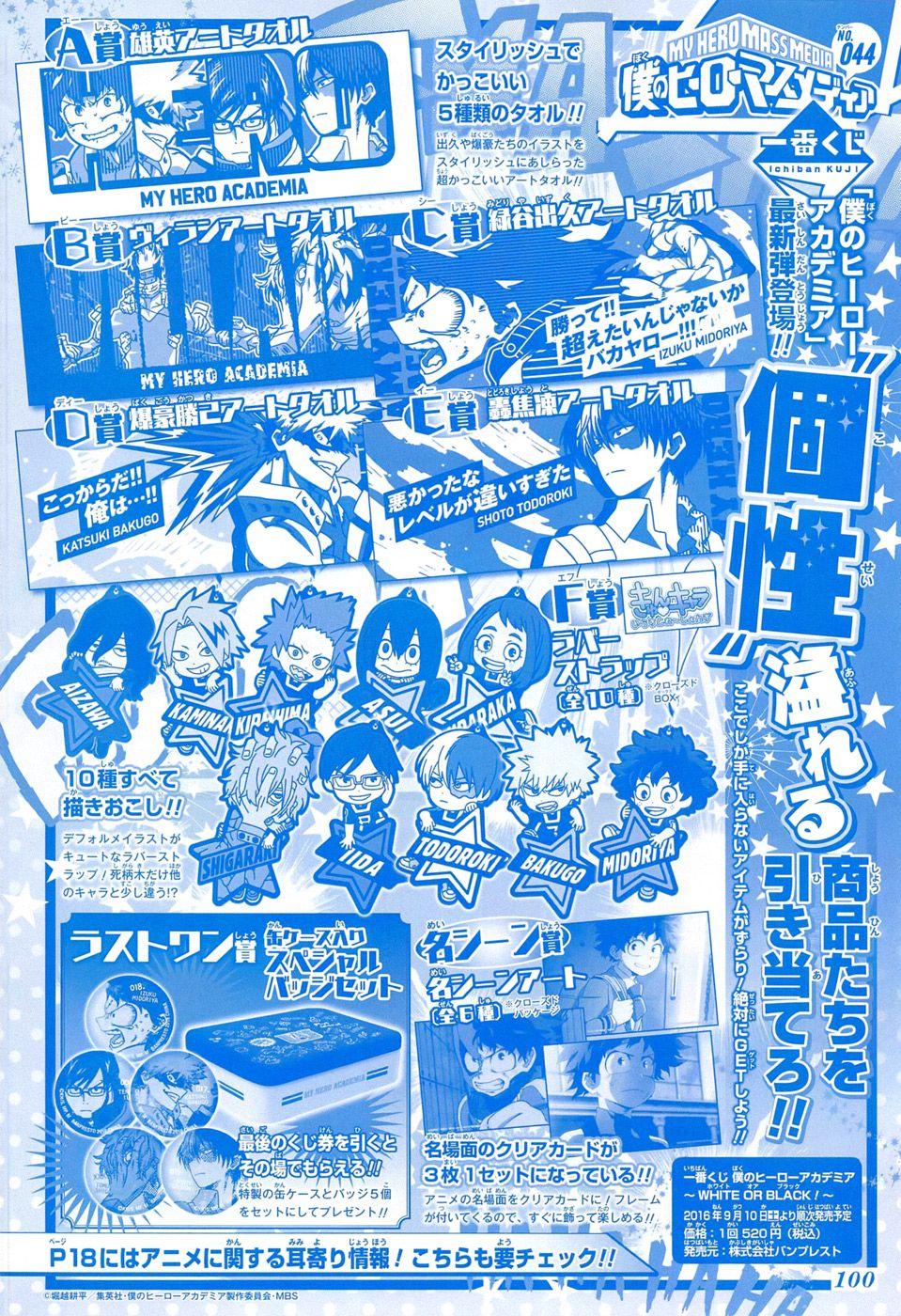 http://c5.ninemanga.com/es_manga/54/182/484822/3208933b858ea779fd68a6ee154bf971.jpg Page 3