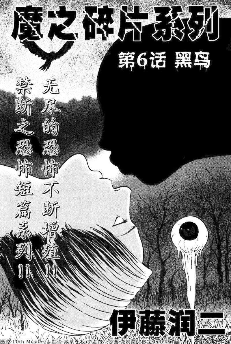 https://c5.ninemanga.com/es_manga/55/14519/357969/eeb09655187345d8cec4b994779d02e2.jpg Page 1