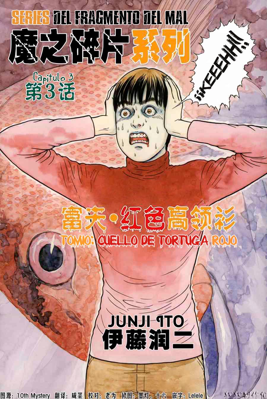 https://c5.ninemanga.com/es_manga/55/14519/387926/f2edda70619a2872253126cdb03b6048.jpg Page 4