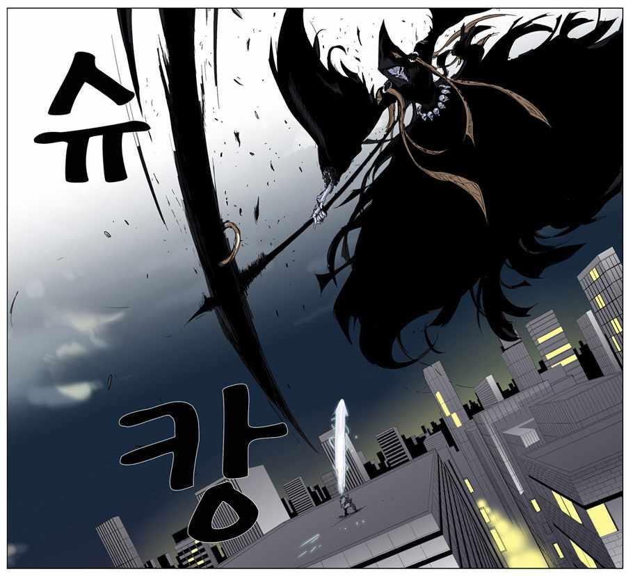 Free Download Zingbox Manga: Leer Manga En Español Gratis En